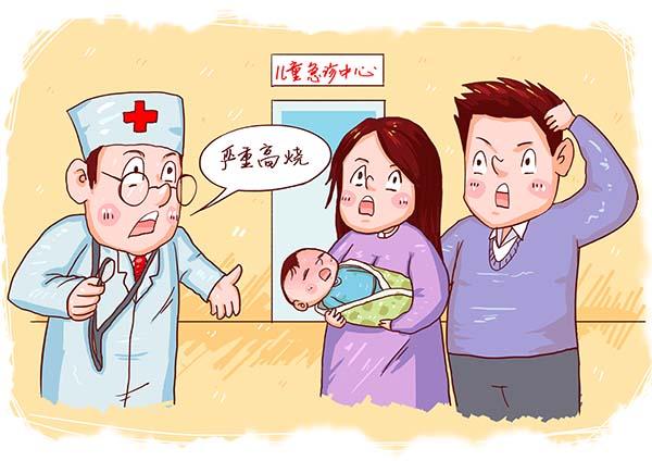 两月宝宝吃癫痫药有什么伤害?